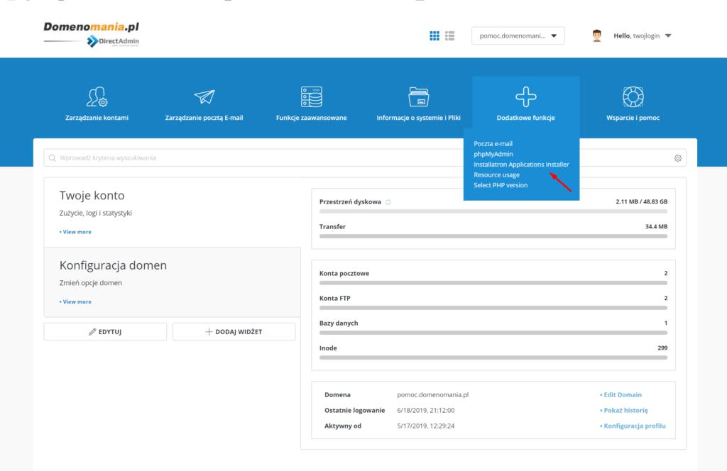 Zaloguj się do panelu DirectAdmin i przejdź do opcji: Dodatkowe funkcje
